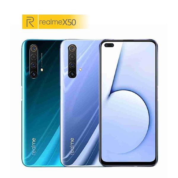 【全新公司貨】realme X50 8G/128G 6.57吋