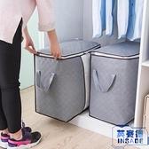 特大號收納袋棉被整理袋衣物搬家行李打包神器【英賽德3C數碼館】