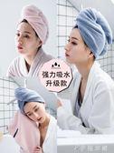 日本加厚幹發帽成人超強吸水長發包頭毛巾女浴帽兒童擦頭速幹 伊鞋本鋪