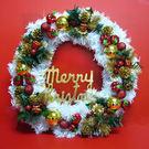 【摩達客】20吋時尚優雅白色聖誕花圈(紅金色系)(台灣手工組裝出貨)
