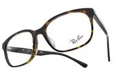 RayBan 光學眼鏡 RB5340F 2012 (琥珀) 經典時尚款 # 金橘眼鏡