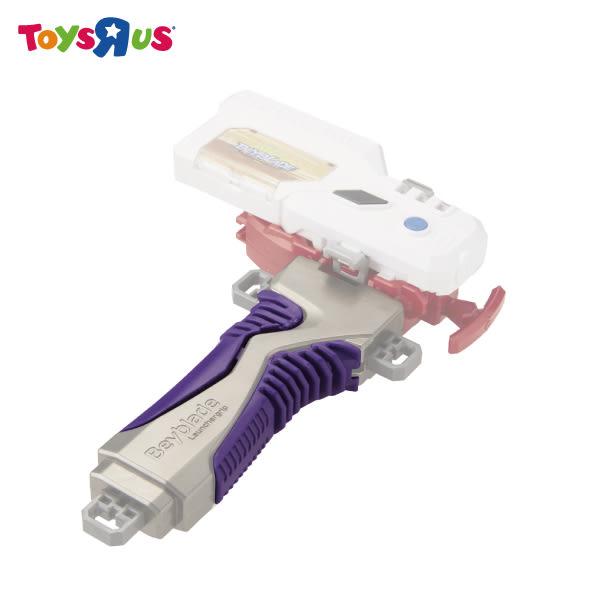 玩具反斗城 戰鬥陀螺 BURST#116 發射器橡膠 護套(紫)