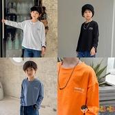男童長袖T恤薄款兒童打底衫純棉秋裝男孩上衣【淘嘟嘟】
