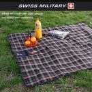丹大戶外【KAZMI】SWISS MILITARY 蘇格蘭野餐墊130×150cm 遊戲墊/野餐墊/睡墊 K5T3M003