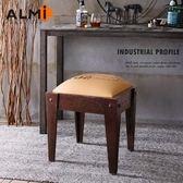 PROFILE- STOOL INDUS 工業風椅凳(紅棕色)