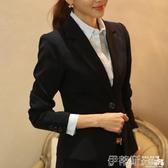 西裝外套小西裝女韓版修身面試正裝春秋上衣短款工作服女式休閒西服外套潮 伊蒂斯