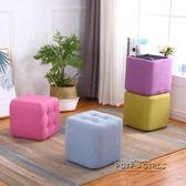 實木沙發凳布藝方凳換鞋凳創意時尚矮凳子家用客廳茶幾小板凳兒童   泡芙女孩輕時尚