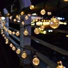 太陽能燈戶外庭院燈LED七彩串燈防水花園別墅裝飾星星燈串閃燈帶 伊蘿