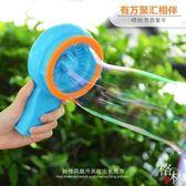 兒童吹泡泡槍玩具 電動大泡泡機器補充液安全無毒七彩色水