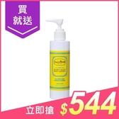 Baan 貝恩 經典水潤高效保濕乳液(180ml)【小三美日】