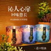 新款家居創意天然香薰浪漫無煙助眠大豆蠟燭EY2104『夢幻家居』