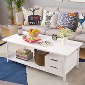茶幾簡約現代客廳邊幾傢俱儲物簡易茶幾雙層木質小茶幾小戶型桌子 ATF 米菲良品