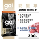 【SofyDOG】Go!70%高肉量無穀...