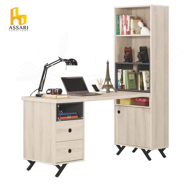 ASSARI-優娜5尺L型二抽書桌(寬151*深60*高181cm)
