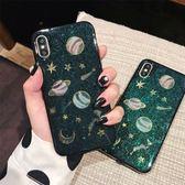 蘋果 iPhone XS MAX XR iPhoneX i8 Plus i7 Plus 綠色銀河 手機殼 全包邊 彩繪 軟殼 保護殼
