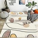 地毯 地毯創意幾何清新日式地毯可水洗【快速出貨】