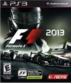 PS3 一級方程式賽車 2013(美版代購)