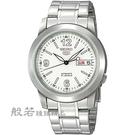 SEIKO 日本製造 精工錶 精工五號機械錶-銀X白