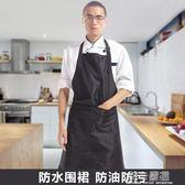 圍裙 防水Pvc廚房簡約工作服 韓版時尚防水防油廚師圍裙男女20020  莉卡嚴選
