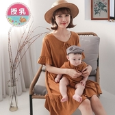 漂亮小媽咪 哺乳 親子裝 【BS0700GU】 荷葉裙 短袖 哺乳衣 孕婦裝 寶寶 包屁衣 魚尾裙