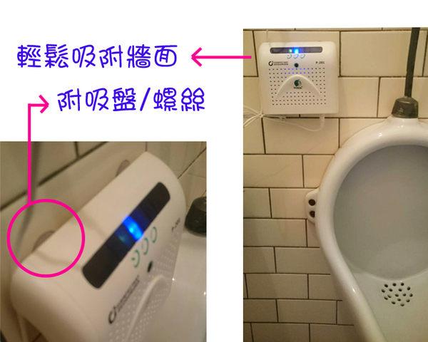 廁所除臭器  去味機 24小時循環 餐廳 賣場 化妝室 會議室 包廂 吸菸區