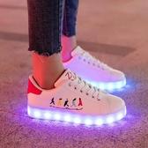 充電發光鞋女鬼步舞鞋女led鞋夜光鬼步鞋 萬客城