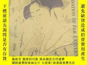 二手書博民逛書店the罕見conservation of far eastern