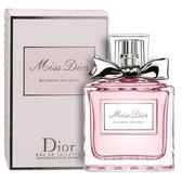 Dior Miss Dior Blooming Bouquet 花漾迪奧淡香水 100ml【屈臣氏】