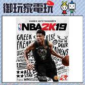 ★御玩家★現貨 PS4 NBA 2K19 中文一般版
