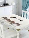桌墊 南極人PVC桌布防水防燙防油免洗茶幾墊軟塑料玻璃餐桌墊厚水晶板JD計書 618狂歡