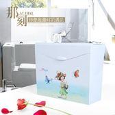 免打孔衛生間紙巾盒草紙箱浴室衛生紙盒塑膠廁所紙巾架防水【88折優惠最後兩天】