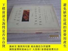 二手書博民逛書店罕見the,treasure,principleY22157 e