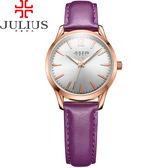 JULIUS 聚利時 微星綻耀彎針設計皮帶腕錶-浪漫紫/30mm 【JA-983LD】