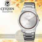 CITIZEN日本星辰Eco-Drive簡約光動能腕錶FE7024-84A公司貨