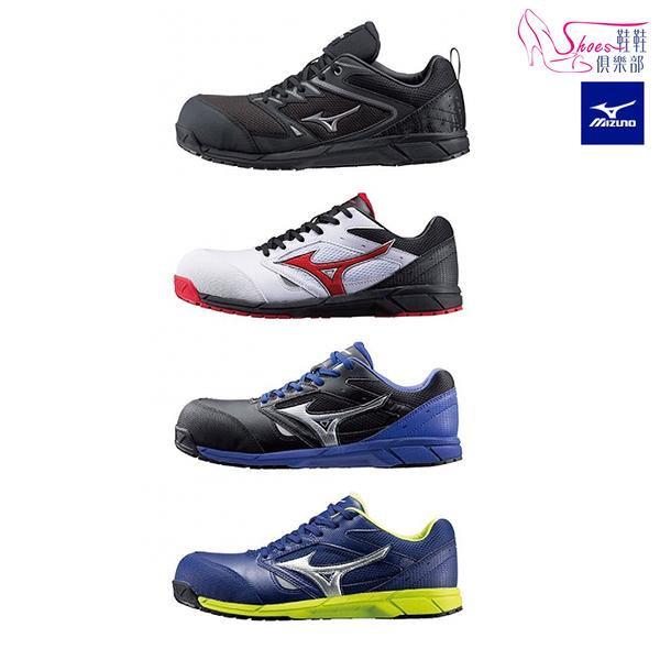 塑鋼安全鞋.美津濃 MIZUNO LS 鞋帶款 輕量化鋼頭工作鞋 防護鞋【鞋鞋俱樂部】【232-F1GA2008】