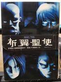 影音專賣店-B07-029-正版DVD-動畫【折翼天使 01-04】-套裝 國英語發音