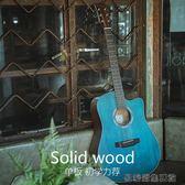 民謠木吉他41寸學生古色吉它 易樂購生活館