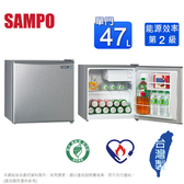 SAMPO聲寶47公升二級能效單門冰箱 SR-B05~含運
