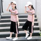 女童套裝2019新款夏裝中大童洋氣時髦兒童寬褲夏季兩件套潮 aj17349【花貓女王】