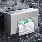 浴室掛件 304不銹鋼拉絲客廳衛生間餐廳酒店賓館長方形放擦手紙巾盒抽紙盒JD 交換禮物