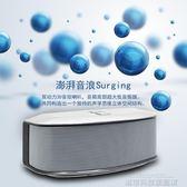 藍芽收音機 LANWANGKJ便攜收音機藍芽音箱重低音戶外低音炮音響收款小鋼炮 igo 城市科技旗艦