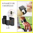 AirPods Pro Apple Wa...