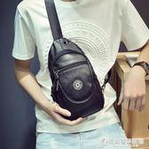 男士胸包新款韓版腰包皮質小包包休閒斜背包單肩包運動男背包潮包 時尚芭莎