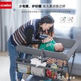 尿布台 新生兒多功能便攜式寶寶換尿布台嬰兒護理台可折疊按摩撫觸洗澡台YQS 小確幸生活館