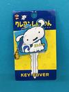 【震撼精品百貨】蠟筆小新_Crayon Shin-chan~小新鑰匙套-小白#53116