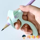 硅膠握筆器幼稚園寶寶抓筆拿筆學寫字初學者鉛筆套控筆訓練神器【淘嘟嘟】