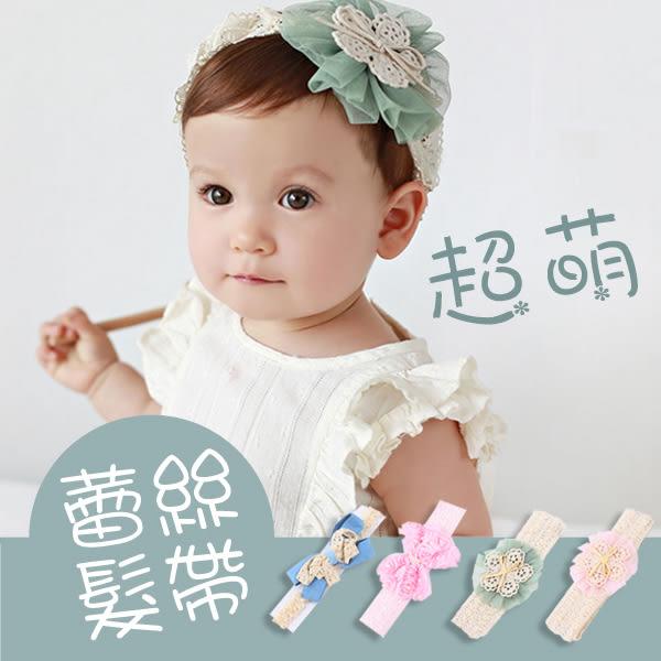 兒童髮帶嬰兒髮飾-寶寶蕾絲小公主頭飾-JoyBaby