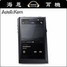 【海恩數位】Astell & Kern AK300 隨身播放器 台灣保固