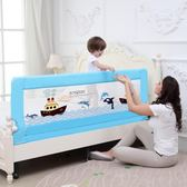 兒童床護欄嬰幼兒擋板可折疊1.8-2米床圍欄寶寶防摔防護欄 i萬客居