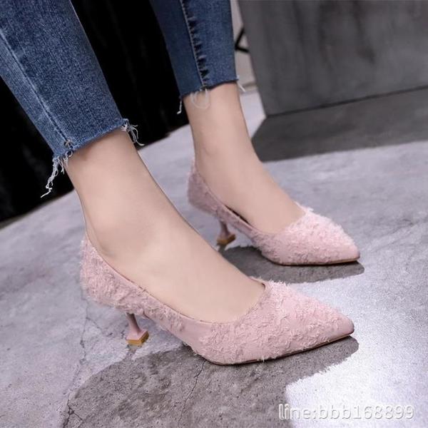 高跟鞋 春季新款高跟細跟絨面淺口單鞋女時尚低幫鞋尖頭女鞋子工作鞋 城市科技